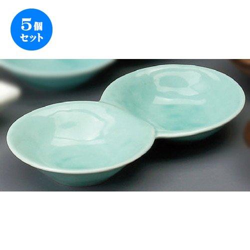 5個セット 青磁だんご2連皿[ 178 x 95 x 26mm ]【 仕切薬味皿 】【 蕎麦屋 定食屋 和食器 飲食店 業務用 】