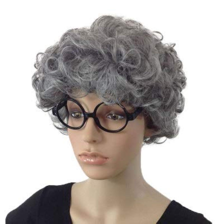 アルカイック浸食ペグCN ウィッグ女性の長い髪の自然のフル帽子ロングカーリーヘアエア前髪長い髪レアル髪シルクレッドショートヘア (Color : Curls)