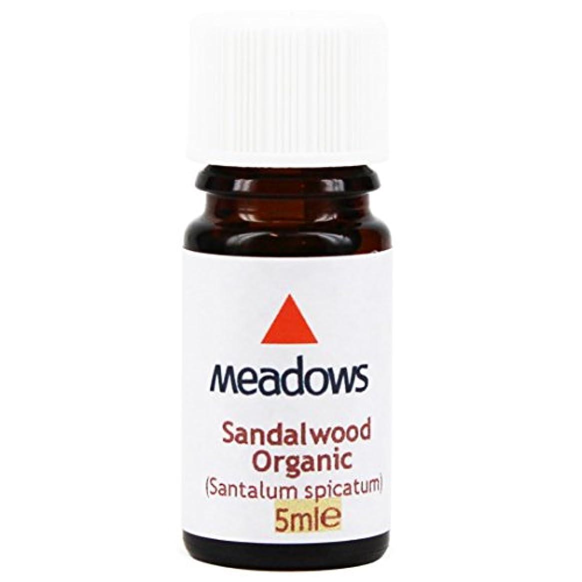 実行可能メガロポリスガラガラメドウズ エッセンシャルオイル サンダルウッド 5ml