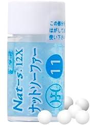 ホメオパシージャパンレメディー Nat-s.【バイタル11】 ナットソーファー 12X
