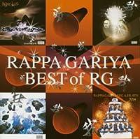 BEST OF R.G.