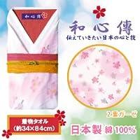 【成願】 【和心傳】 着物タオル(約34×84cm) WSSS-061 桜しぼり柄 (日本製)