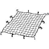 カーメイト カーゴネット inno バゲッジネット L ブラック IN526-5