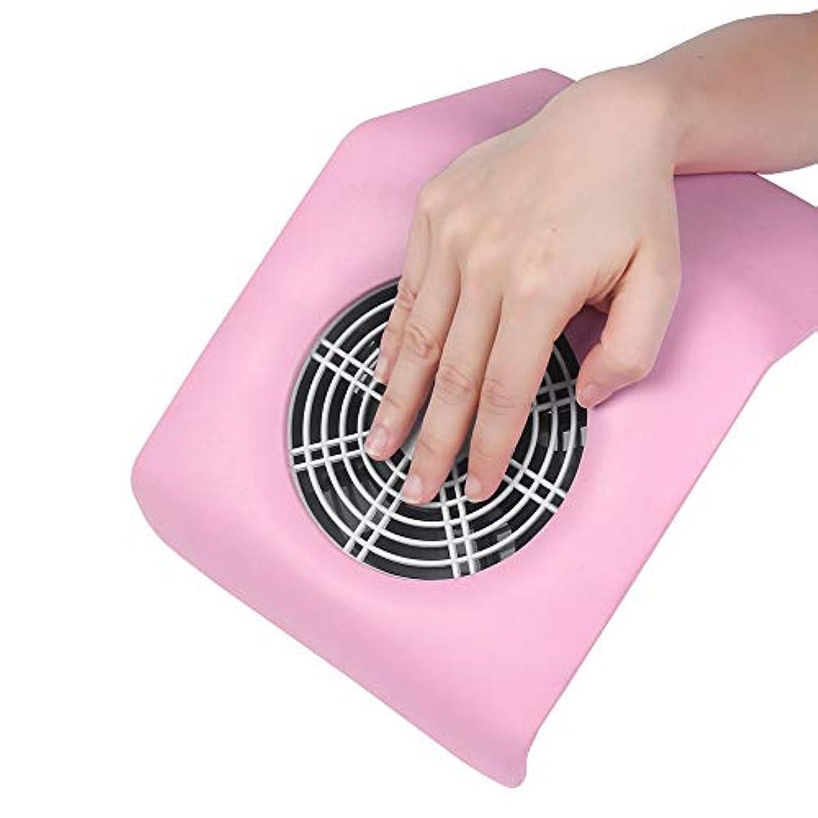 効率相対的桁ネイルケア 美容サロン 集塵機 ネイル ダスト コレクター コンパクト ジェルネイル ネイルマシーン (ピンク)