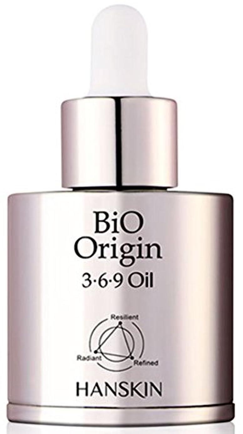 オートメーションチャップベール[ハンスキン] Hanskin バイオ起源369オイル Bio Origin 369 Oil 30ml D1577 [並行輸入品]