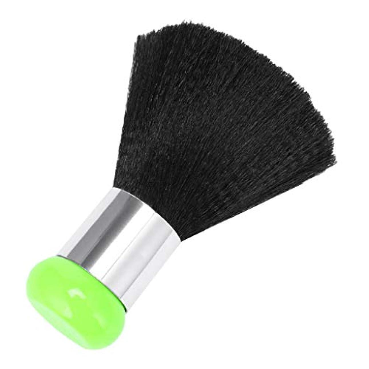 バイパスフェンス裸バーバーネックダスタークリーニングブラシ、ヘアカット用ソフトクリーニングフェイスブラシ - 緑