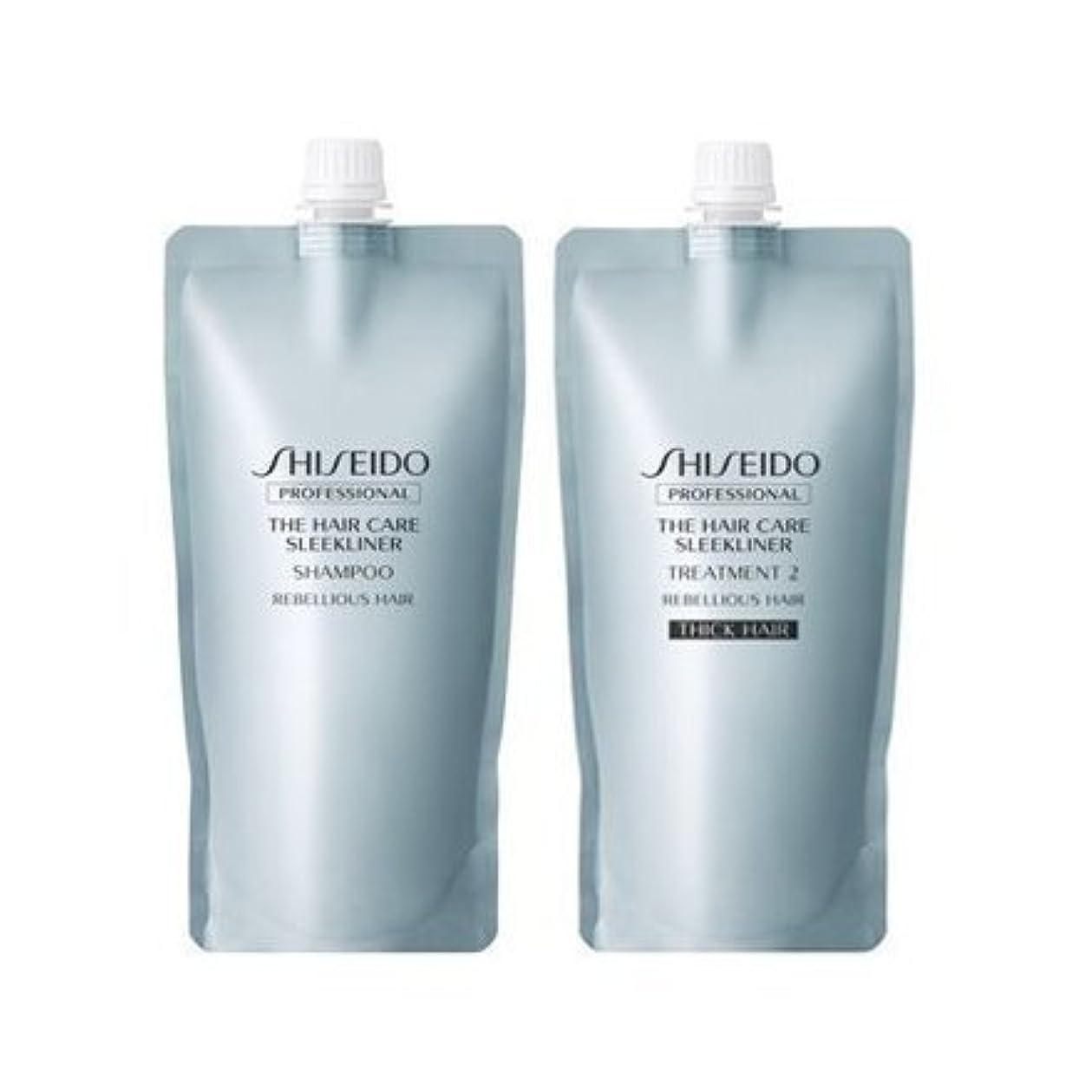 非常にアドバイス強要資生堂 スリークライナー シャンプー + トリートメント2 (硬い髪用) [450サイズ 詰替用レフィルセット]
