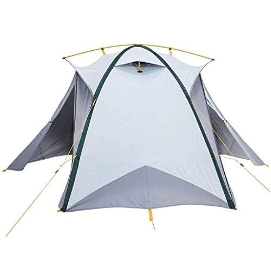 ルーム拮抗する凍結テント、キャンプテント、アウトドアキャンプ日焼け止め防風防水ポータブルシンプルセットアップテント