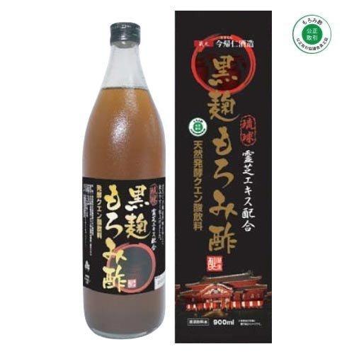黒麹もろみ酢 900ml