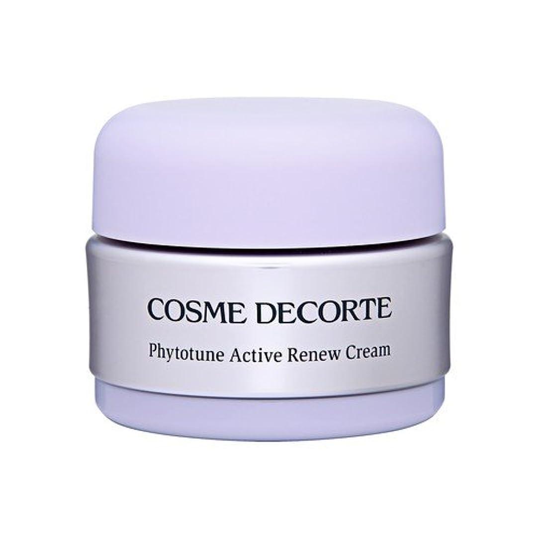 肥料かけがえのない新鮮なコスメ デコルテ(COSME DECORTE) フィトチューンアクティブリニュークリーム 30g [364491][並行輸入品]