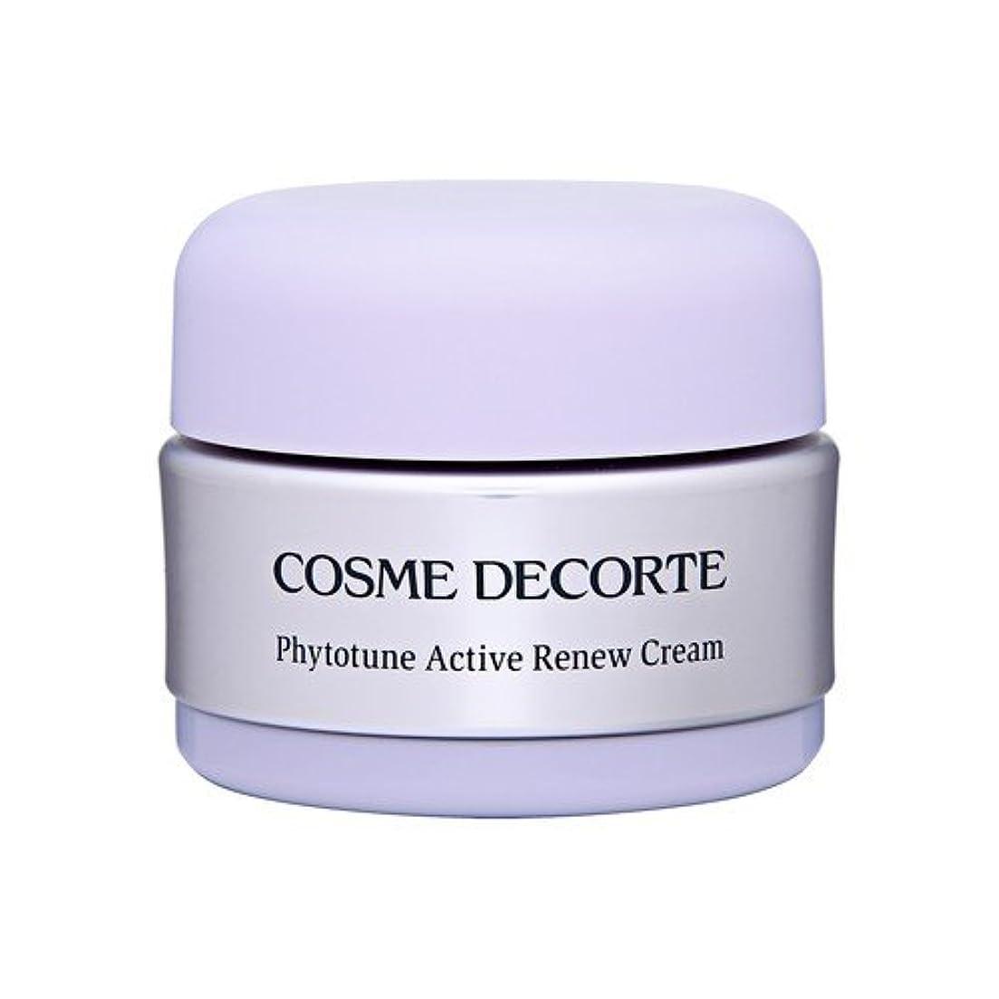 悪夢組許さないコスメ デコルテ(COSME DECORTE) フィトチューンアクティブリニュークリーム 30g [364491] [並行輸入品]