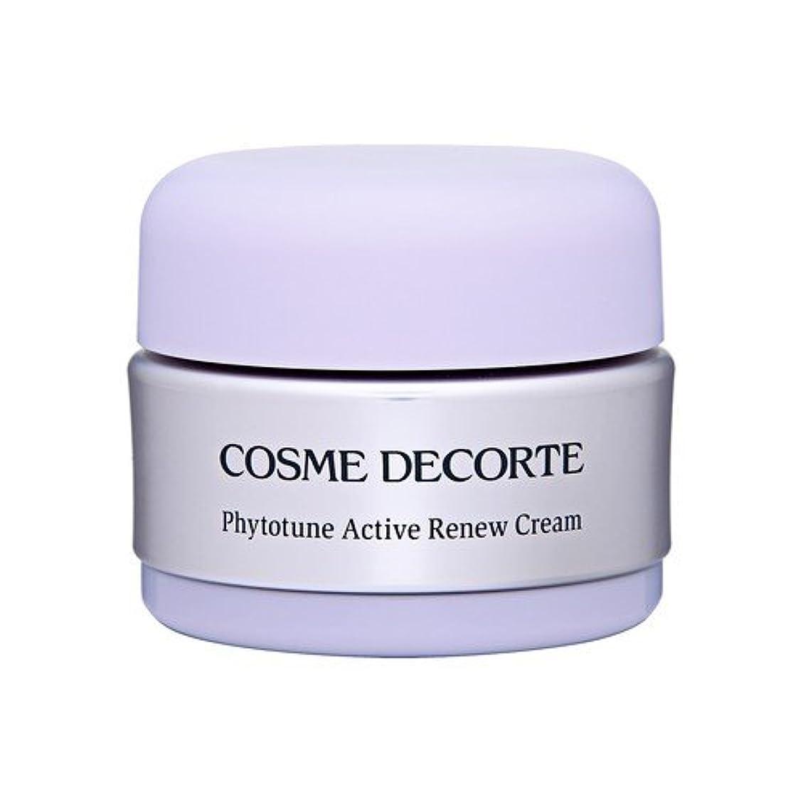 耳死にかけているトラックコスメ デコルテ(COSME DECORTE) フィトチューンアクティブリニュークリーム 30g [364491][並行輸入品]