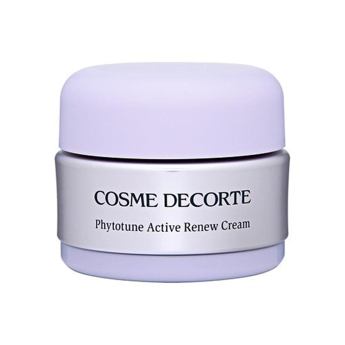 重力必要ない観点コスメ デコルテ(COSME DECORTE) フィトチューンアクティブリニュークリーム 30g [364491][並行輸入品]