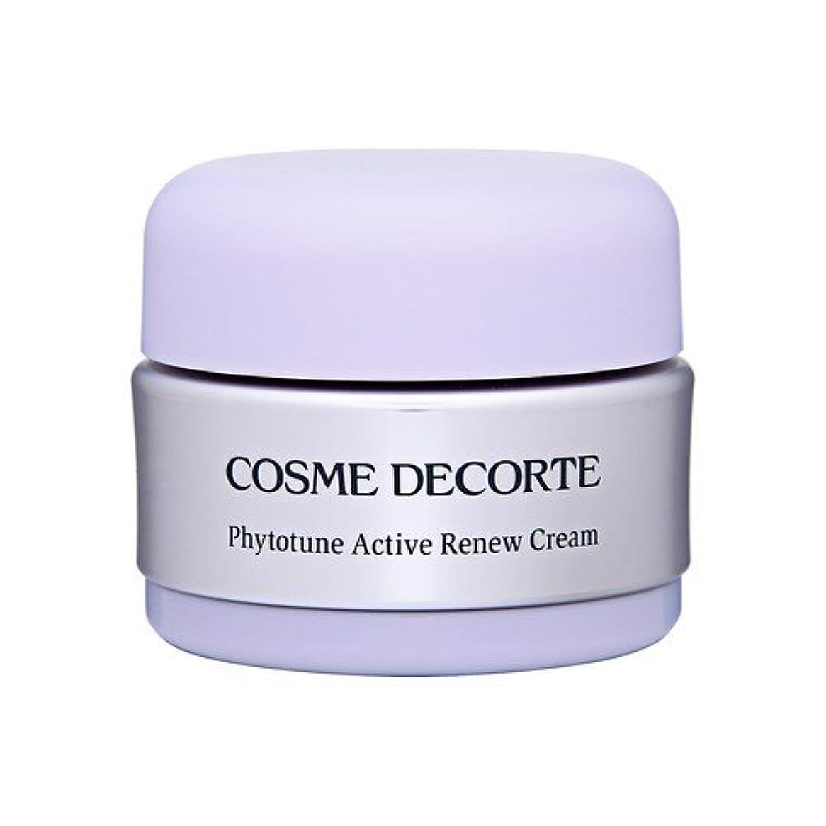 幸運からかうプランターコスメ デコルテ(COSME DECORTE) フィトチューンアクティブリニュークリーム 30g [364491][並行輸入品]