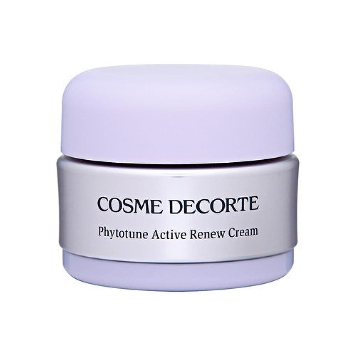 氷パンコンパイルコスメ デコルテ(COSME DECORTE) フィトチューンアクティブリニュークリーム 30g [364491][並行輸入品]