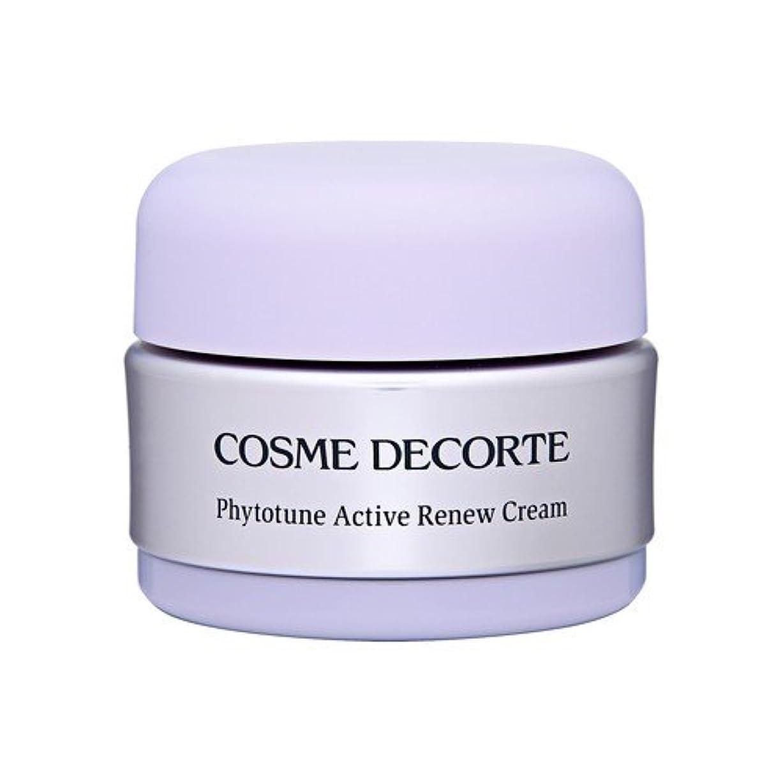 樹木ソースキャプチャーコスメ デコルテ(COSME DECORTE) フィトチューンアクティブリニュークリーム 30g [364491] [並行輸入品]