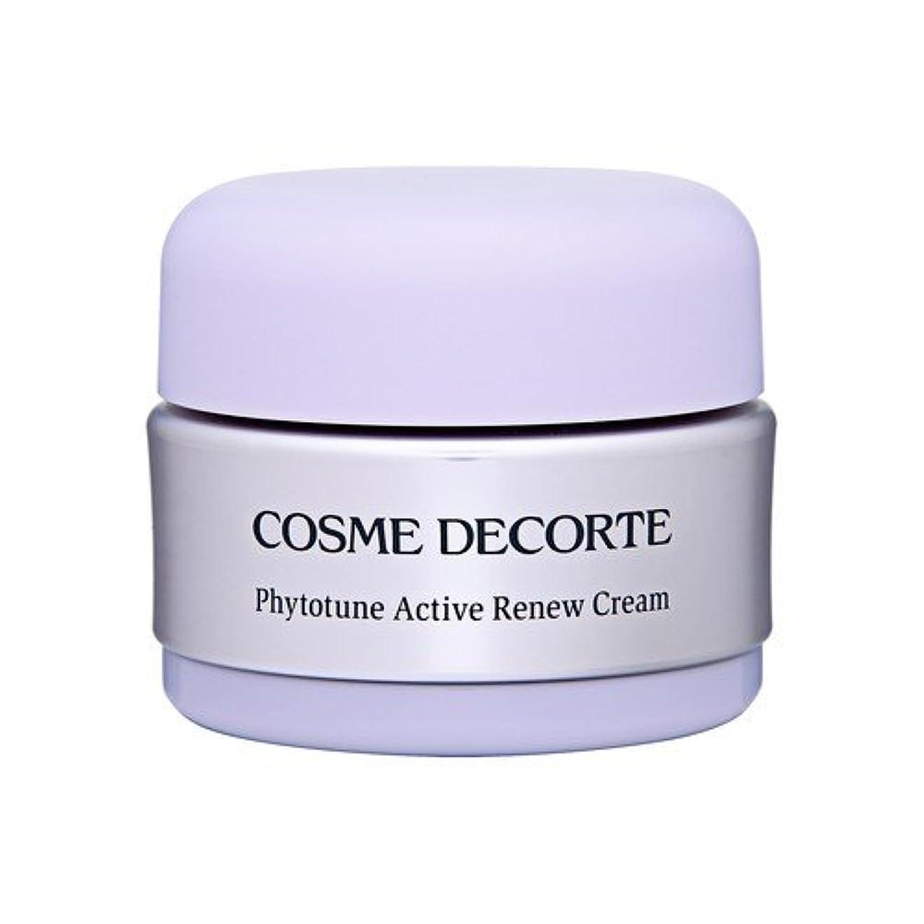 複製暗くする送料コスメ デコルテ(COSME DECORTE) フィトチューンアクティブリニュークリーム 30g [364491][並行輸入品]