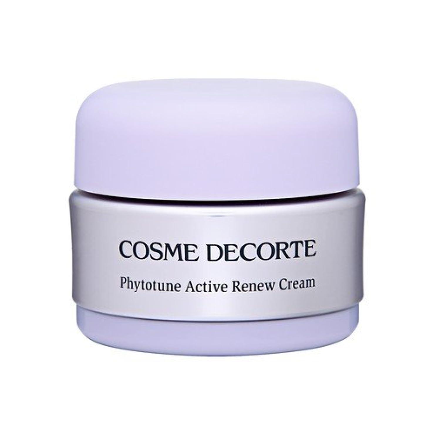 彼の究極の無効コスメ デコルテ(COSME DECORTE) フィトチューンアクティブリニュークリーム 30g [364491][並行輸入品]