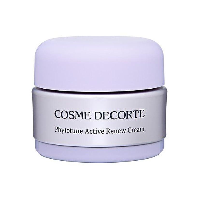 ブレンドイル辛なコスメ デコルテ(COSME DECORTE) フィトチューンアクティブリニュークリーム 30g [364491][並行輸入品]