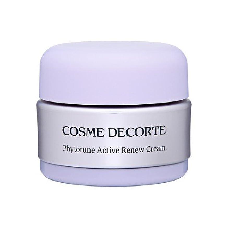 衰える価値低いコスメ デコルテ(COSME DECORTE) フィトチューンアクティブリニュークリーム 30g [364491][並行輸入品]