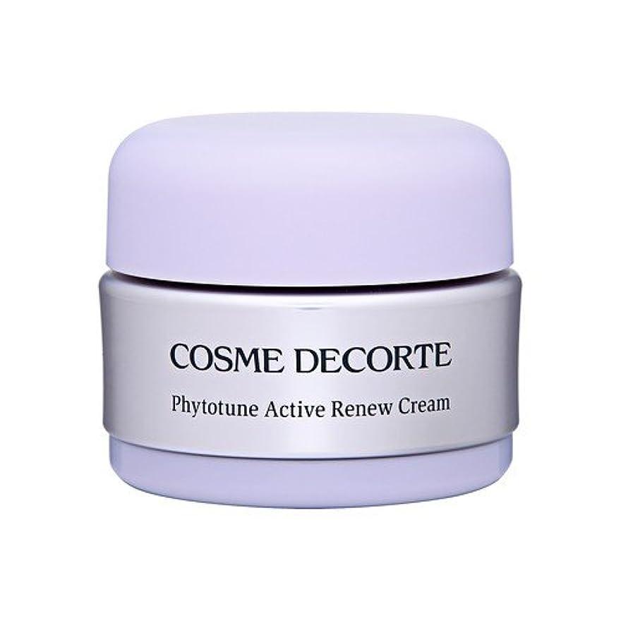 リマ依存たぶんコスメ デコルテ(COSME DECORTE) フィトチューンアクティブリニュークリーム 30g [364491][並行輸入品]