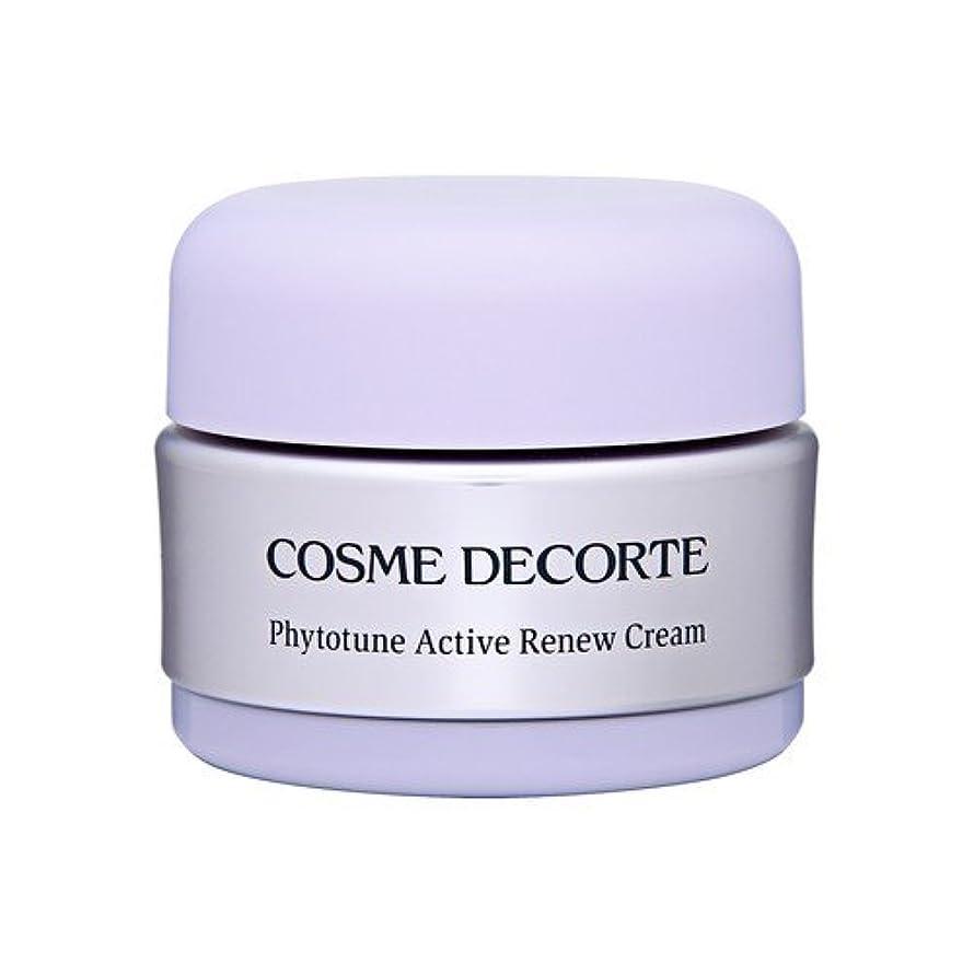 セーター虚偽鉱石コスメ デコルテ(COSME DECORTE) フィトチューンアクティブリニュークリーム 30g [364491][並行輸入品]