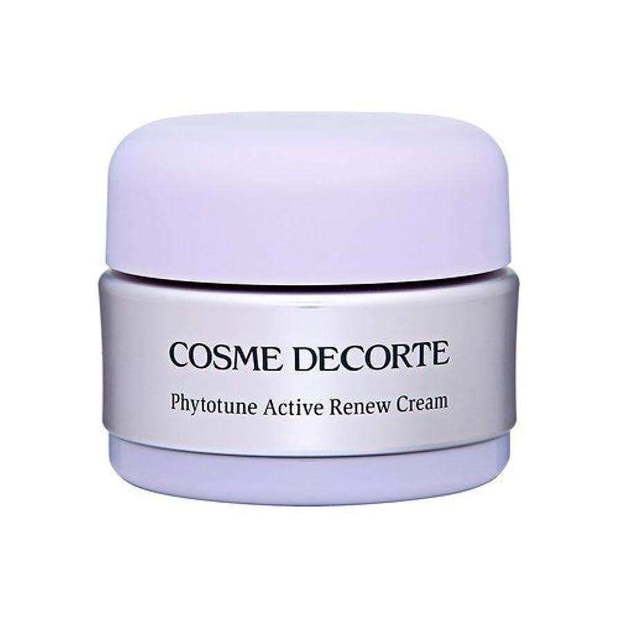クリープ第二ベストコスメ デコルテ(COSME DECORTE) フィトチューンアクティブリニュークリーム 30g [364491][並行輸入品]