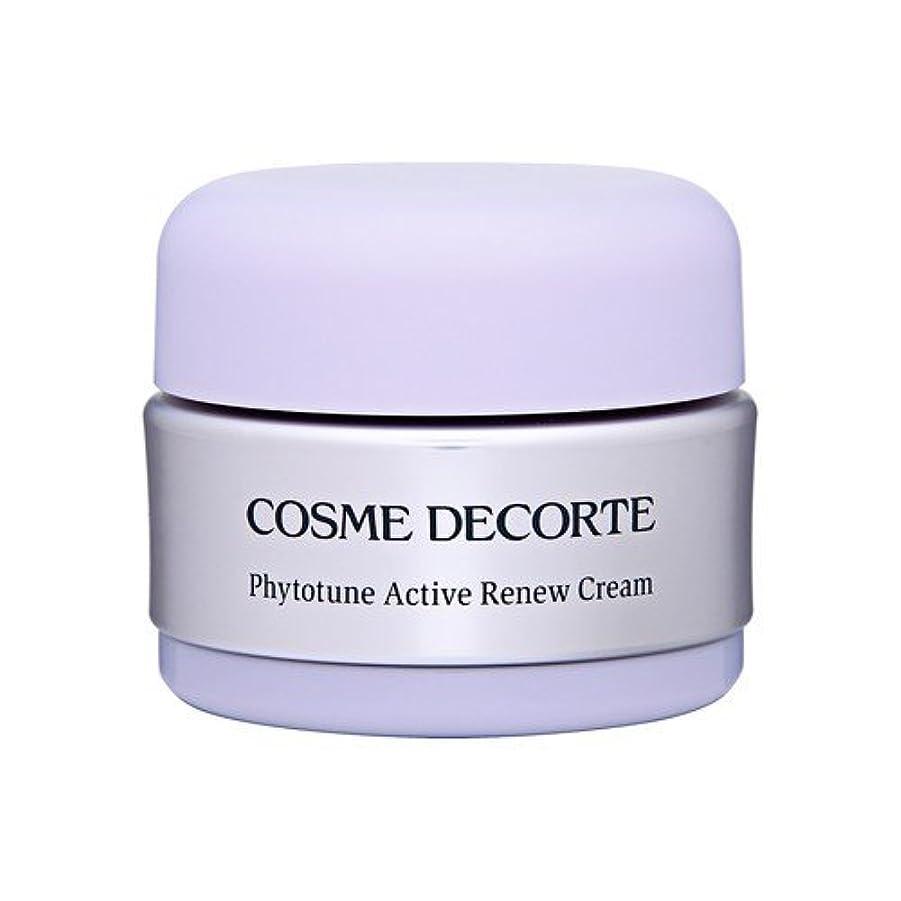 非アクティブリビングルーム傾いたコスメ デコルテ(COSME DECORTE) フィトチューンアクティブリニュークリーム 30g [364491][並行輸入品]