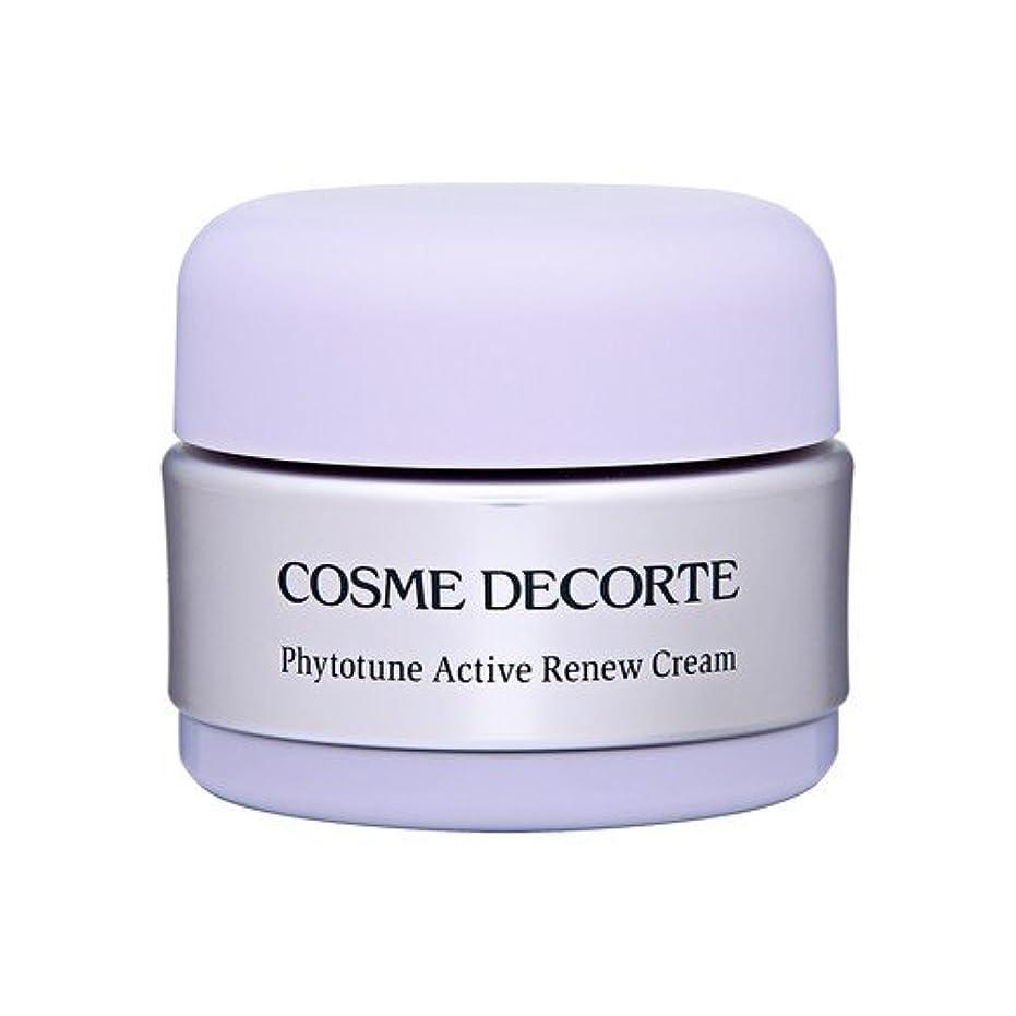 良さ不安定な延ばすコスメ デコルテ(COSME DECORTE) フィトチューンアクティブリニュークリーム 30g [364491][並行輸入品]