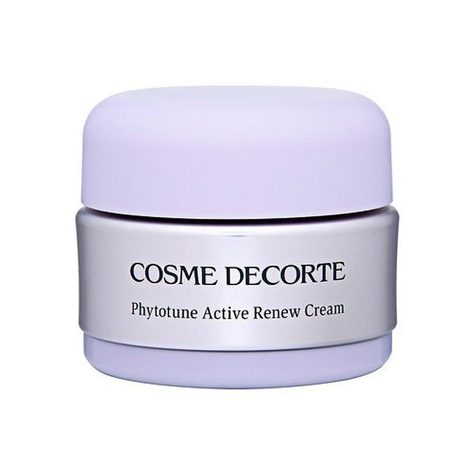 間接的ナット薬理学コスメ デコルテ(COSME DECORTE) フィトチューンアクティブリニュークリーム 30g [364491][並行輸入品]