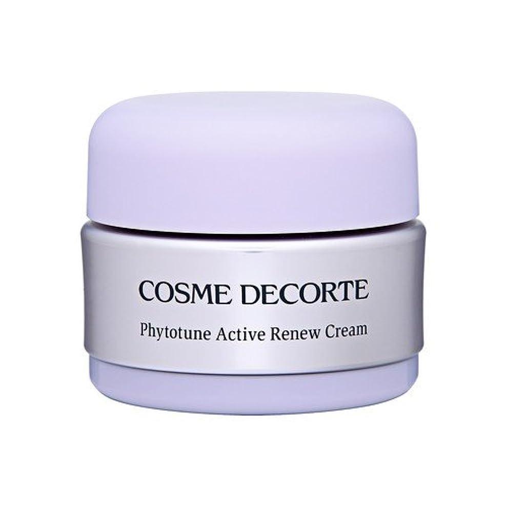 ドロー見通しモンクコスメ デコルテ(COSME DECORTE) フィトチューンアクティブリニュークリーム 30g [364491][並行輸入品]