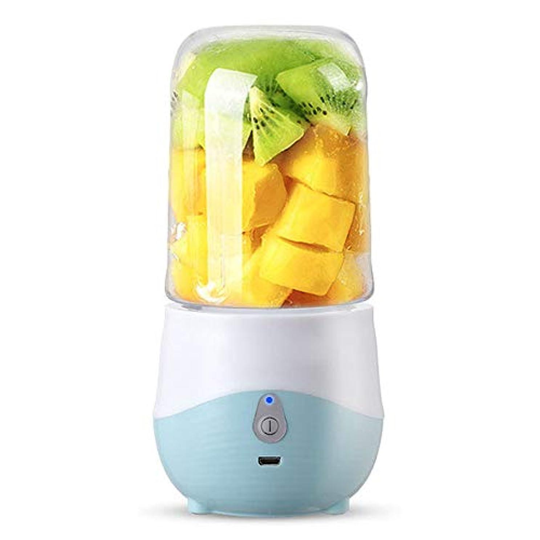 ストローク介入する信号WRYBO ミキサー ジューサー 350ml 6枚刃 ブレンダー USB充電式 一台多役 栄養補充 食品級材質 22000高速回転 ミルクセーキ/プロテイン 野菜/果物 ホワイト