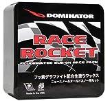 DOMINATOR(ドミネーター) OVERLAYS(START WAX) RACE ROCKET(レースロケット)グラファイト入り生塗りワックス 40g+合成コルク スノーボード・スキー兼用