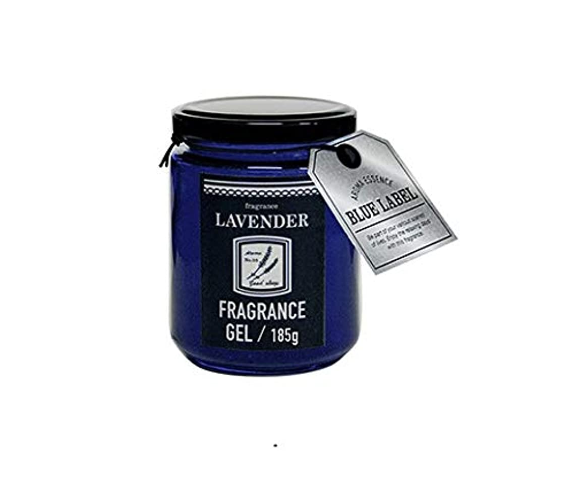 不毛のにんじん開示するブルーラベル ブルー フレグランスジェル185g ラベンダー(消臭除菌 日本製 心落ち着ける香り)