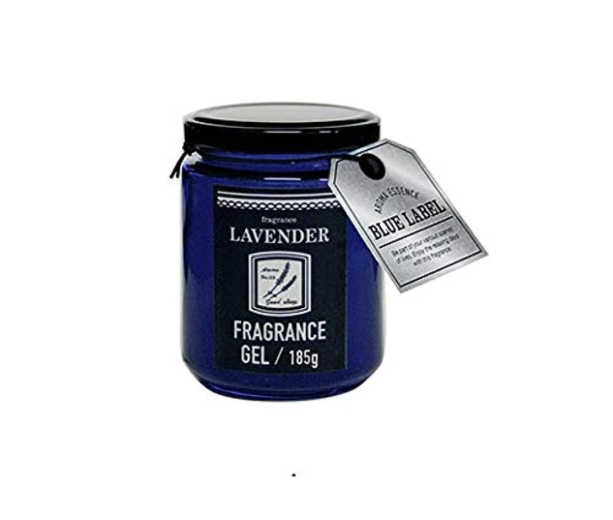 緊張から厚さブルーラベル ブルー フレグランスジェル185g ラベンダー(消臭除菌 日本製 心落ち着ける香り)
