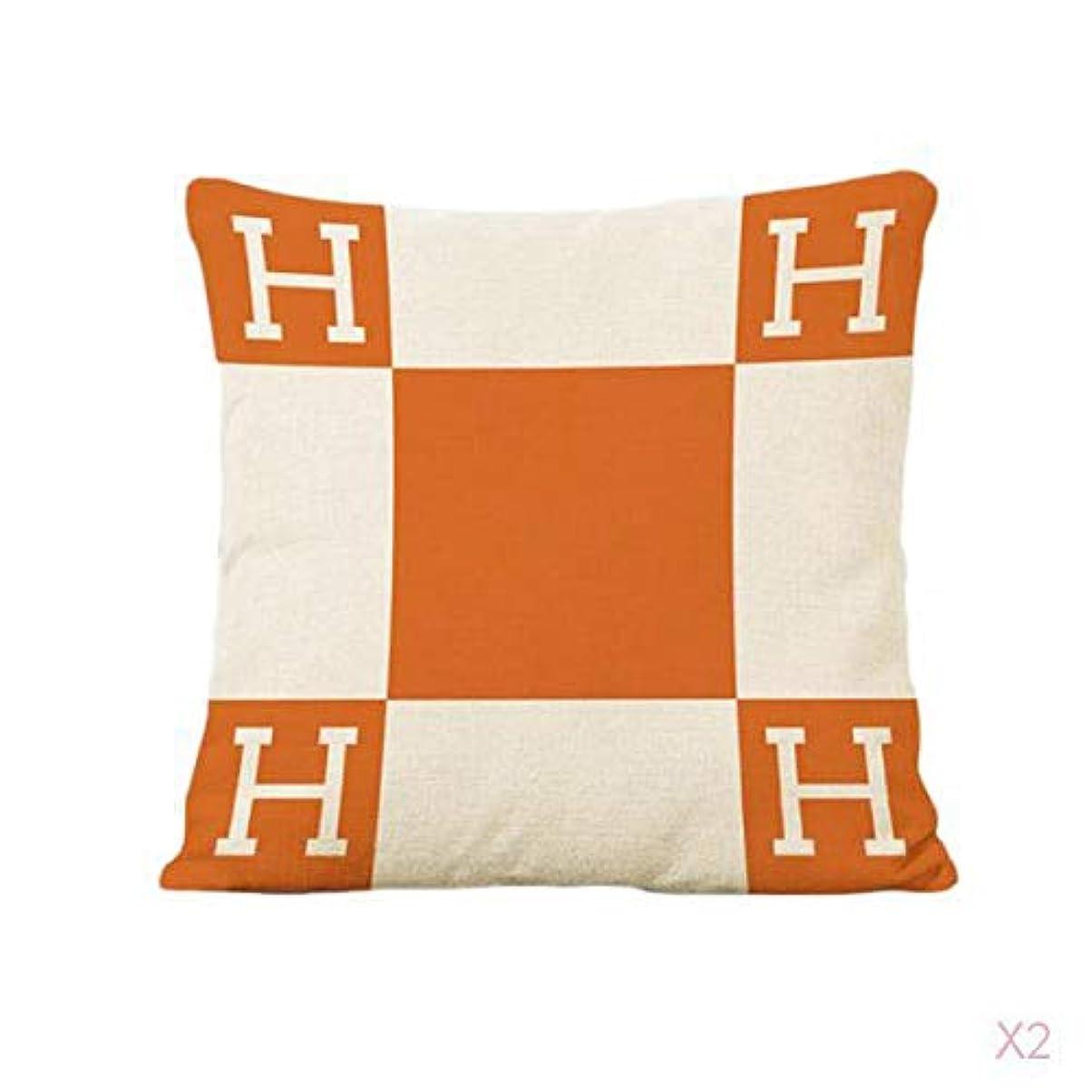 FLAMEER コットンリネンピローケース腰投げクッションカバーH-グリッド家の装飾オレンジ