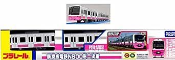 タカラトミー プラレール 新京成電鉄 N800形 二次車
