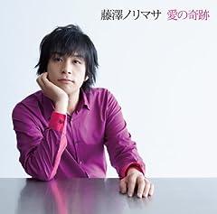 藤澤ノリマサ「Go My Way」のジャケット画像