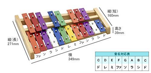 EMUL MTGL-12CH カラフル鉄琴 20音(半音付き) (エミュール)