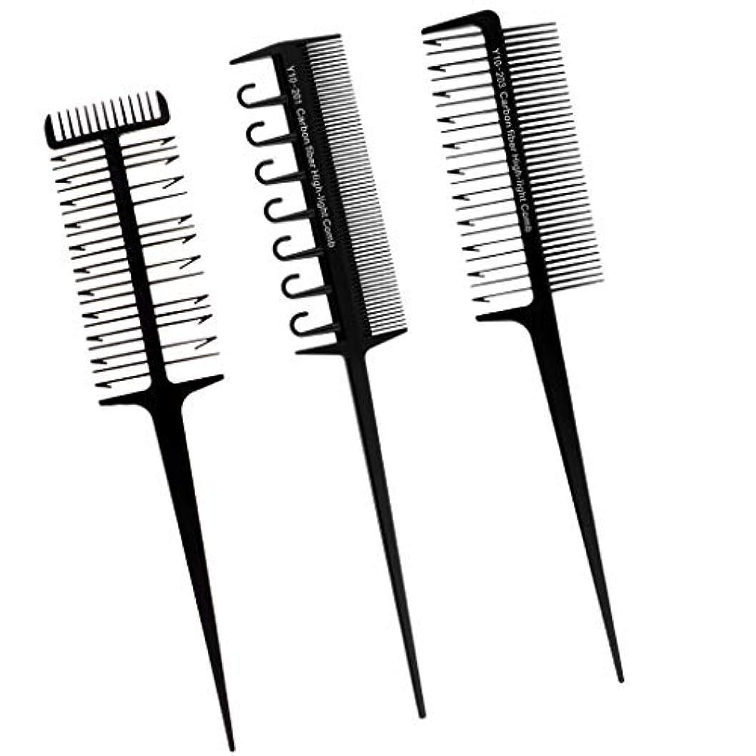 守銭奴隔離余分なCUTICATE ヘアダイブラシ プロ用 へアカラーセット DIY髪染め用 サロン 美髪師用 ヘアカラーの用具 3本入