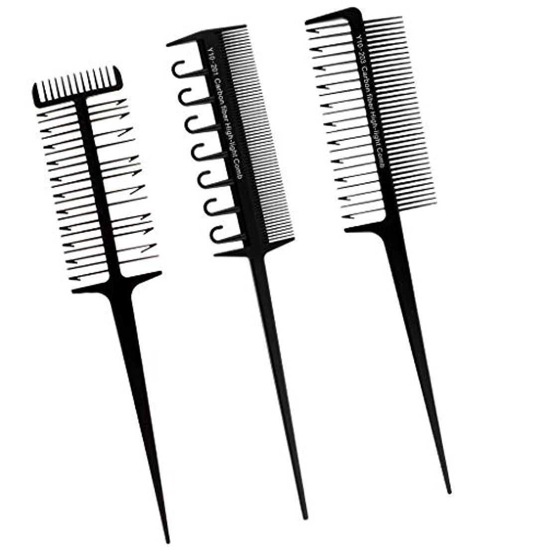 縫い目クマノミカレッジCUTICATE ヘアダイブラシ プロ用 へアカラーセット DIY髪染め用 サロン 美髪師用 ヘアカラーの用具 3本入