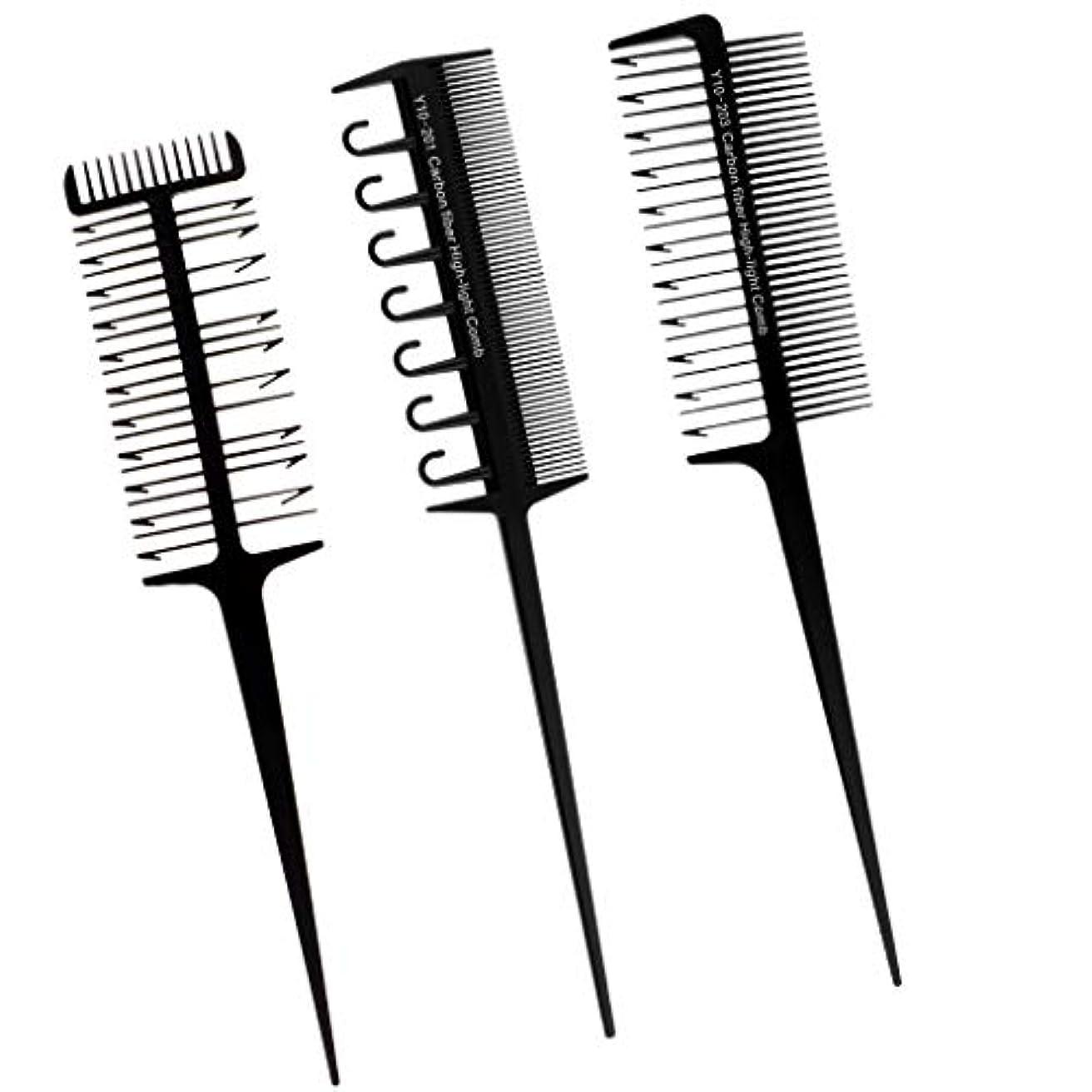 驚いたホステス教授ヘアダイブラシ プロ用 へアカラーセット DIY髪染め用 サロン 美髪師用 ヘアカラーの用具 3本入