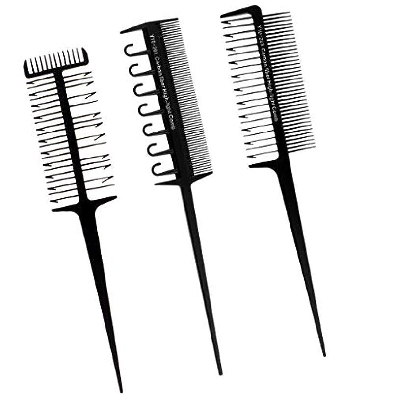 オーナー着る胆嚢ヘアダイブラシ プロ用 へアカラーセット DIY髪染め用 サロン 美髪師用 ヘアカラーの用具 3本入