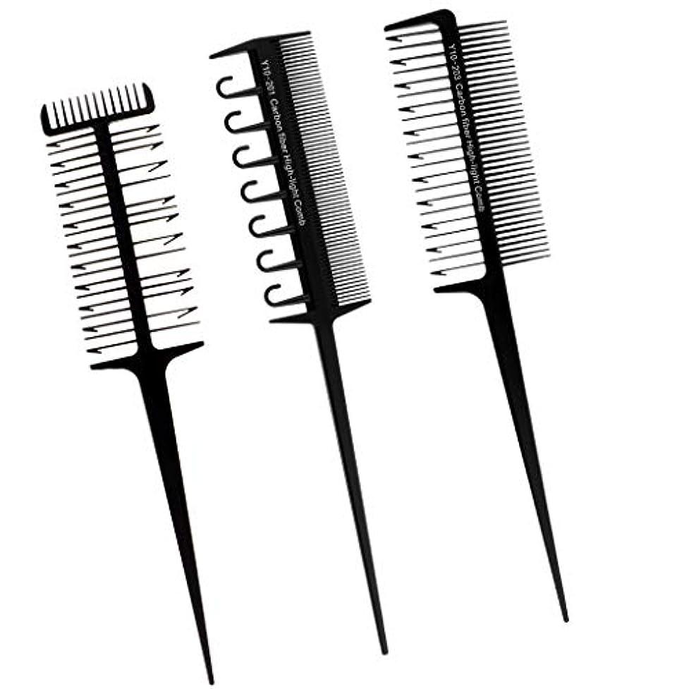 計画的豊富にペチュランスCUTICATE ヘアダイブラシ プロ用 へアカラーセット DIY髪染め用 サロン 美髪師用 ヘアカラーの用具 3本入