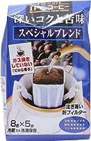 《冷蔵》 スジャータ めいらく きくのIFCコーヒー スペシャルブレンド 8g×5袋 4個セット