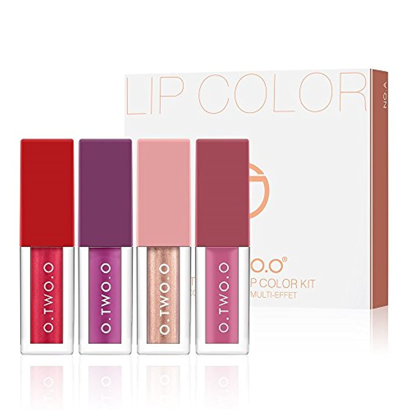 超える行進明確な4Colors/Set Liquid Lip gloss Matte Lipstick Waterproof Soft Glossy Shimmering&Matte Liquid Lipstick