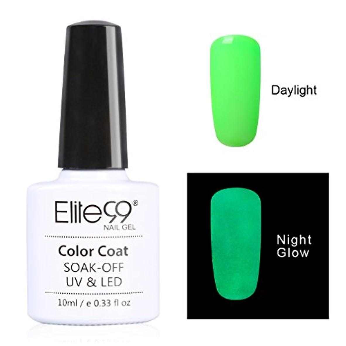 光の錫以来ジェルネイル カラージェル 蛍光カラージェル 1色入り 10ml 【全24色選択可】