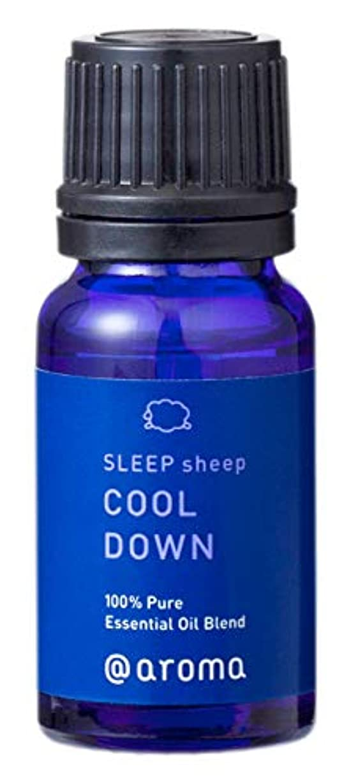 行列まもなくモチーフSLEEP sheep クールダウン10ml
