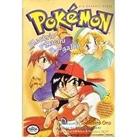 Pokemon Graphic Novel, Volume 3: Electric Pikachu Boogaloo (Pokemon Comic Series, 3)