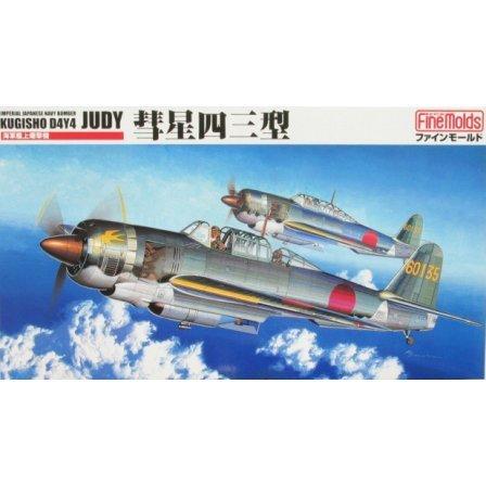 ファインモールド 1/48 日本海軍 艦上爆撃機 彗星四三型 プラモデル FB8